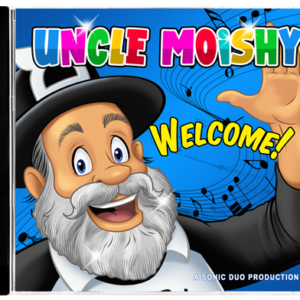 buy uncle moishy new music cd and digital download music available here